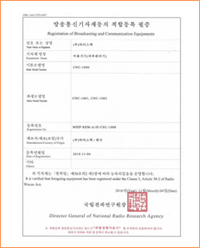 VANAV Patent and certification